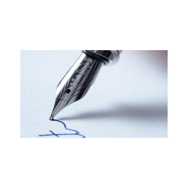 Перо S.T.Dupont для ручки Extra - fine 40788
