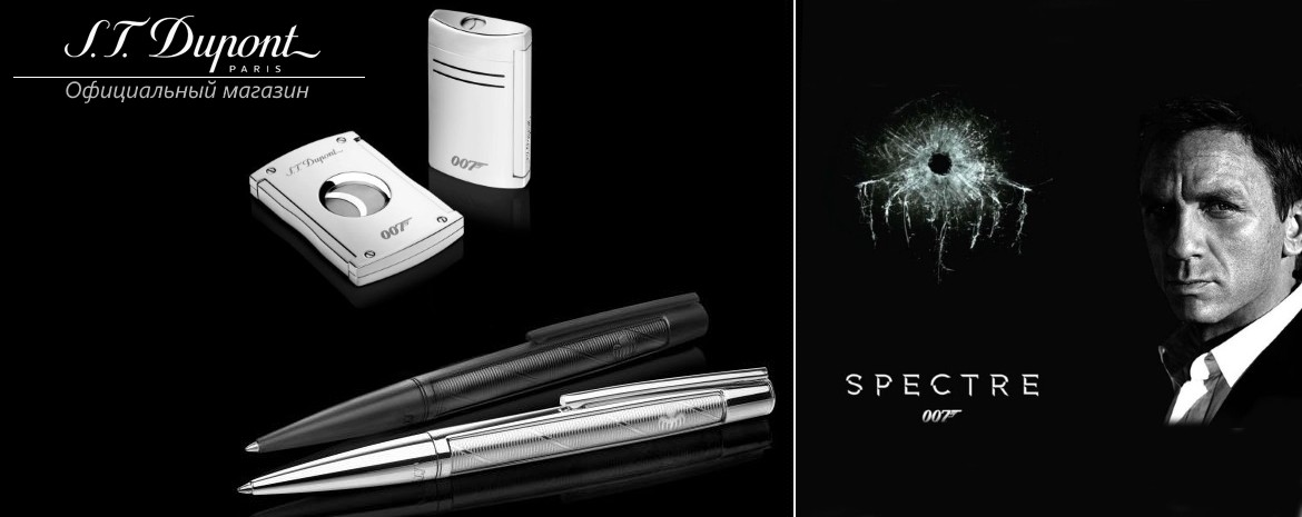S.T.Dupont James Bond 007 Spectre